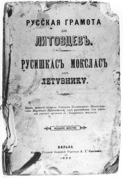 http://www.spaudos.lt/Knygnesiu_paminklai/images/Copy%20of%20vadov.virs.jpg